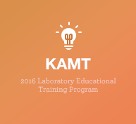KAMT, 2016 Laboratory Educational Training Program, We're here as a public health guard, and ready for the brilliant future together with you
